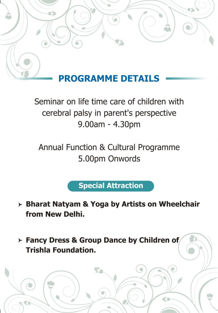 Trishla Foundation Programme Invitation Details